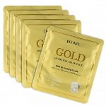 НАБОР/Маска д/лица гидрогел. c ЗОЛОТОМ Gold Hydrogel Mask Pack, 5 шт